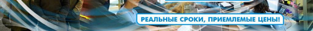 Специальная оценка условий труда Казань