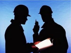 Провести специальную оценку условий труда в 2016 году