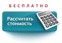 Заказать специальную оценку условий труда (СОУТ)