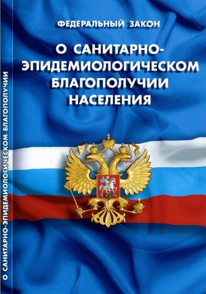 Производственный контроль в Казани и Республике Татарстан